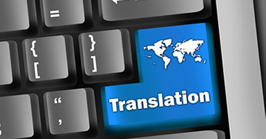 Language translation services –Need and its importance